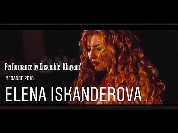 NEW!! ELENA ISKANDEROVA mejanse 2018 by Artur Khachaturyan ensemble 'Khayam'