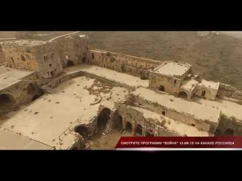 Замок Крак-де-Шевалье. Сирия