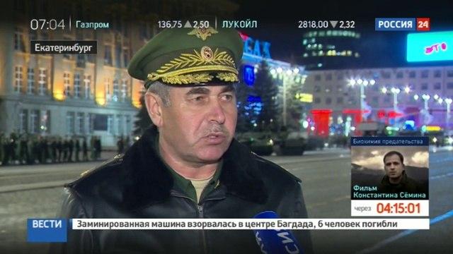 Новости на «Россия 24» • В Екатеринбурге прошла первая ночная репетиция Парада Победы