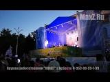 2018-06-30 ПОЛЕТЫ день города Асбест Митя Фомин и Beat Brothers