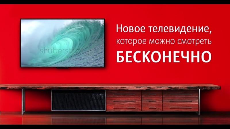 Спутниковое ТВ от МТС Все Включено за 5900 рублей