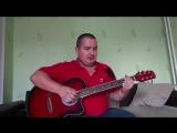 Видео урок игры на гитаре. Септ аккорды и флажолет.