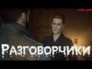 Vampyr (5) Прохождение на русском - Игра 2018 - Пембругская больница