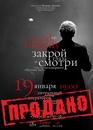 Вадим Демчог фото #14