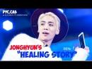 [рус.саб] «Jonghyun's Healing Story. Day 1» Guerilla Date (150918)