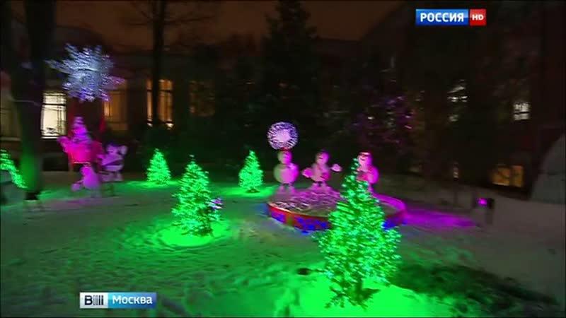 Вести-Москва • Вести-Москва. Эфир от 19.12.2015 0810