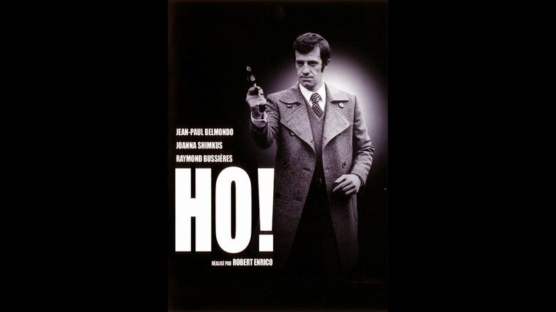 Ho 1968 avec Jean-Paul Belmondo