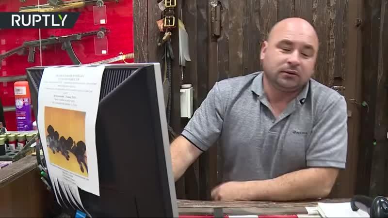 Предоставил паспорт и разрешение на оружие продавец охотничьего магазина о керченском стрелке vk.com/taksi88173325111