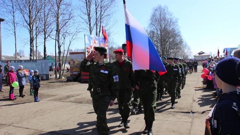 Марш зарничников кадетов юнармейцев