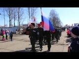 Марш зарничников, кадетов, юнармейцев