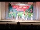 Красный Тигр на Дне здоровья в ДК ГАЗ, 19.04.18