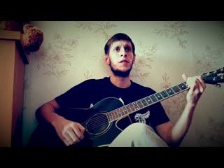 Виталий Вохмянин - Город юности моей