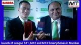 В Индии мы показали три наших новых смартфона LEAGOO S11, LEAGOO M12 и LEAGOO M13