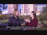 Пожелания жителям и Сити-XXI век от Елизаветы Боярской