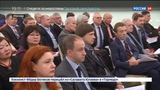 Новости на Россия 24 Партии