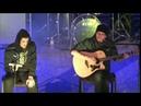 Проти Течії - Мій лицарський хрест (Acoustic) Фестиваль Let's Rock