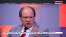Новости на Россия 24 • Переговоры с Меркель и визит в Австрию: о чем Владимир Путин договорится с европейскими лидерами