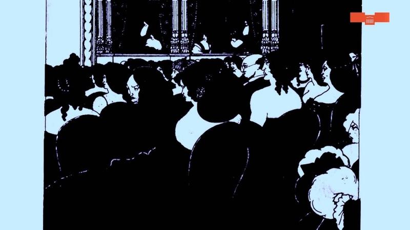Эмма Саттон Обри Бердслей и британский вагнеризм в 1890 е гг