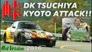 〈ENG-Sub〉土屋圭市 魔王S2000 京都嵐山を全開!!【Best MOTORing】2016