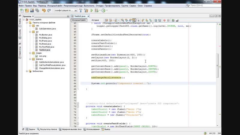 23 - Java SE. Applets. Разбор д з