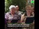 Отряды Путина записали обращение к американскому народу