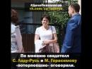 По Делу психологов допросили свидетеля защиты из Украины