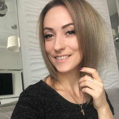 Maya Goncharenko