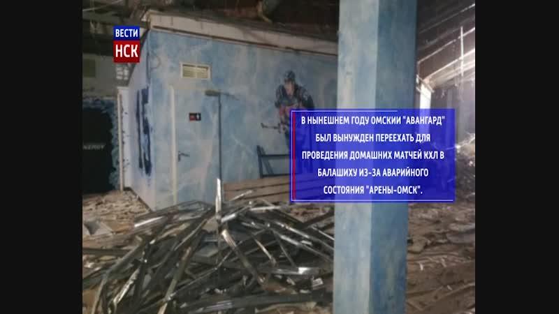 Омск может провести МЧМ-2023 по хоккею вместе с Новосибирском
