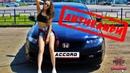 Honda Accord седьмое совершенство Всем фанатам посвящается