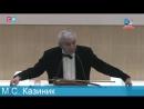 Искусствовед Михаил Казиник Выступление в Совете Федерации