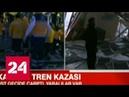 В Анкаре поезд сошел с рельсов много пострадавших Россия 24