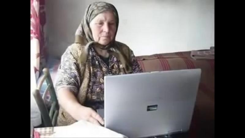 Бабуля общается по скайпу