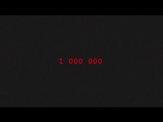 Егор Крид — Миллион алых роз...