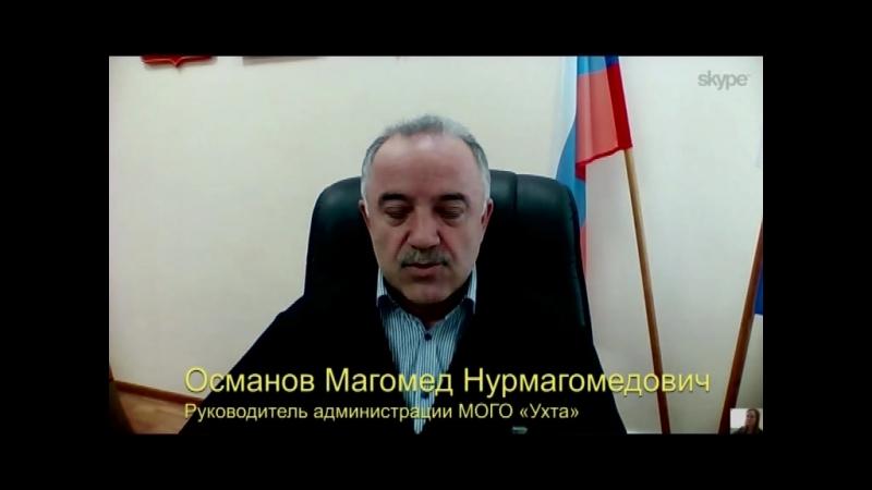 Османов обращение Выборы 2018