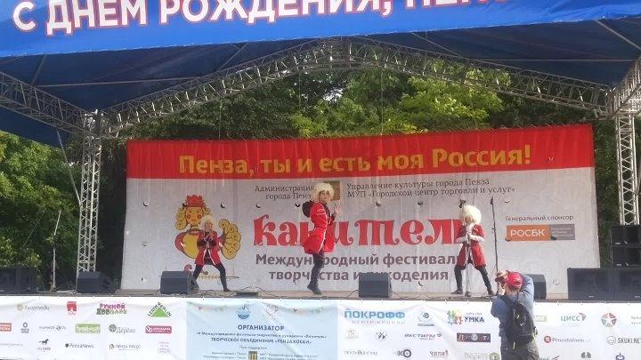 Зажигательная лезгинка в Пензе! ШКТ Чегет на фестивале канитель2018