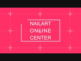 Добро пожаловать в NAILART.ONLINE