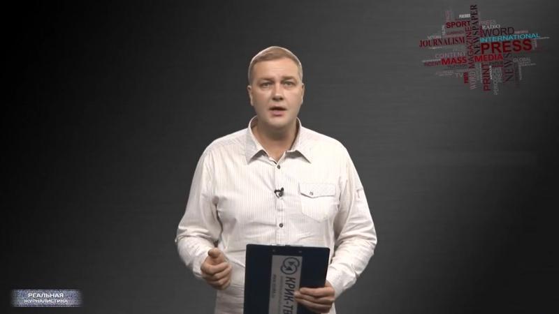 Анатомия мракобесия. Зарплаты депутатов на фоне нищеты в России.mp4