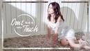SNH48 鞠婧祎《DON'T TOUCH》MV