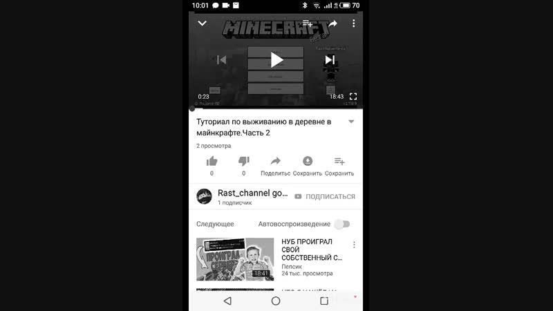 Video_2018_10_14_11_24_09.mp4