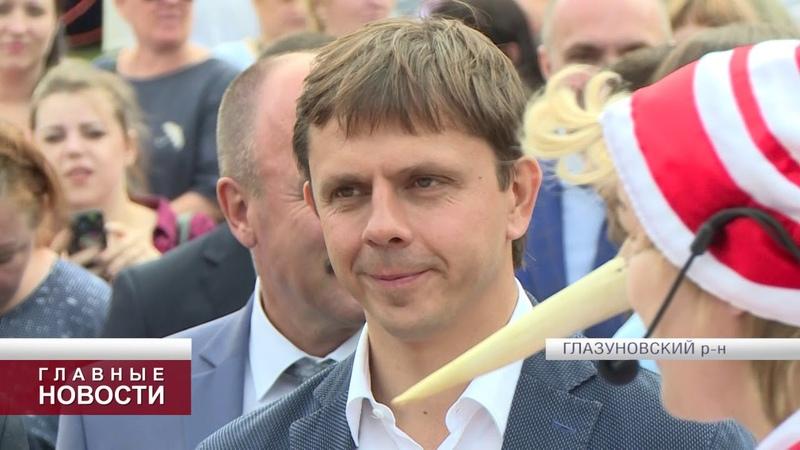 Глазуновка отметила 75-ю годовщину освобождения от фашистского нашествия