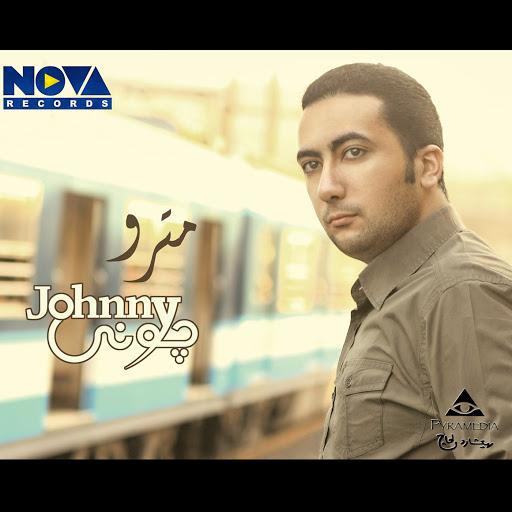 Джонни альбом Metro