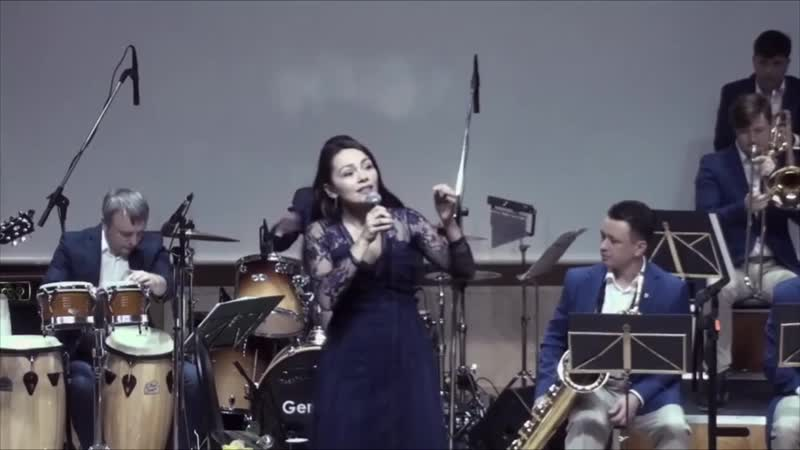 Екатерина Унгвари и Gerasimov jazz band It's ok to disagree