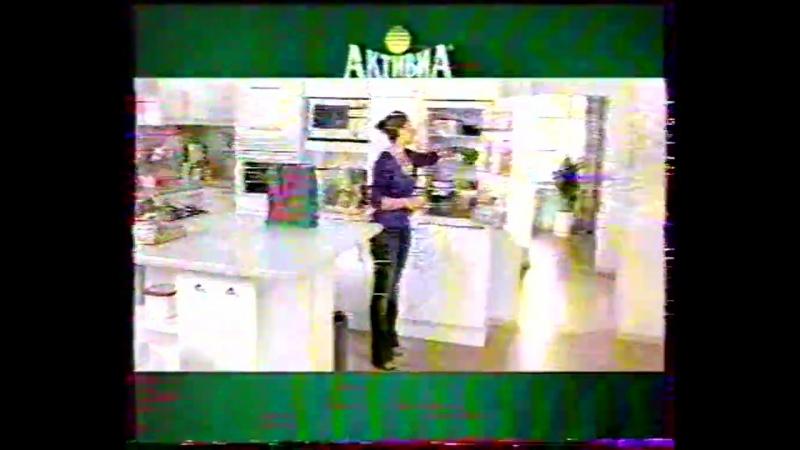 Анонс и реклама (НТВ, 20.11.2011)