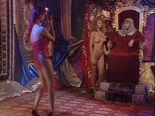 Арабика / Arabika (1992)  XXX фильмы с сюжетом (русский перевод)