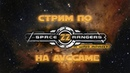 Стрим по Space Rangers HD A War Apart 22 Добытчик