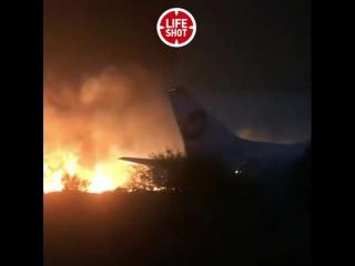 Первые секунды после аварийной посадки «Боинга» в Сочи