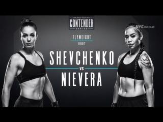 Dana White's Tuesday Night Contender Series S2E3: Antonina Shevchenko vs Jaimee Nievera
