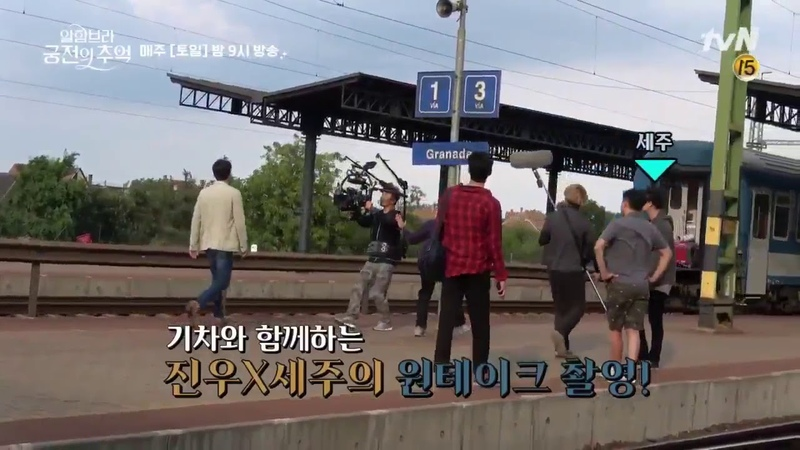 EXO Chanyeol || Behind the scene Memories of the Alhambra