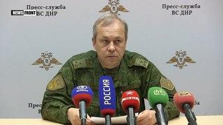 Басурин об украинской армии: изнасилования, алкоголь, деморализация