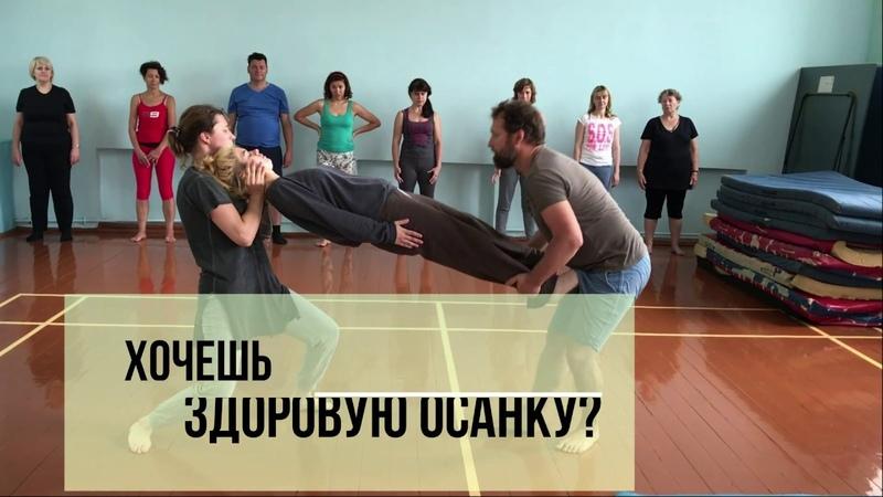 Трехдневный Тренинг от Владимира Криницкого